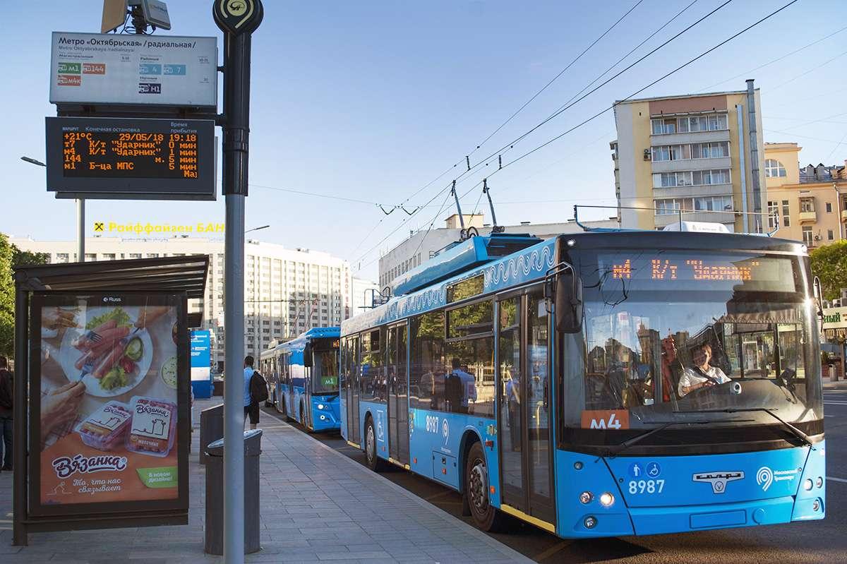 Как сэкономить на проезде в общественном транспорте в Москве?