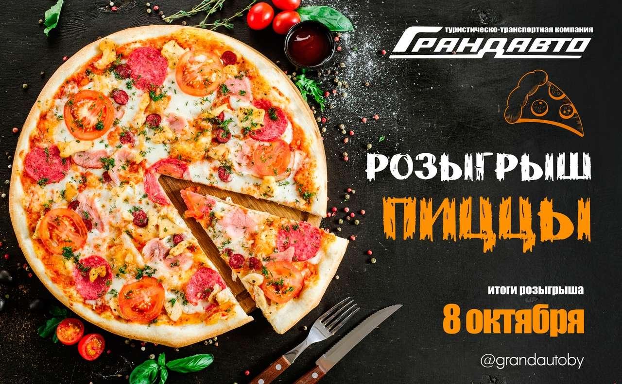 Разыгрываем пиццу в нашей группе ВК. Итоги 8 октября