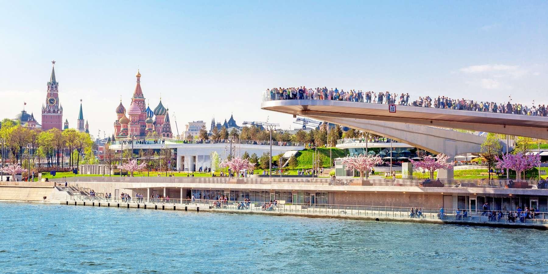Все для туриста о парке «Зарядье» в Москве