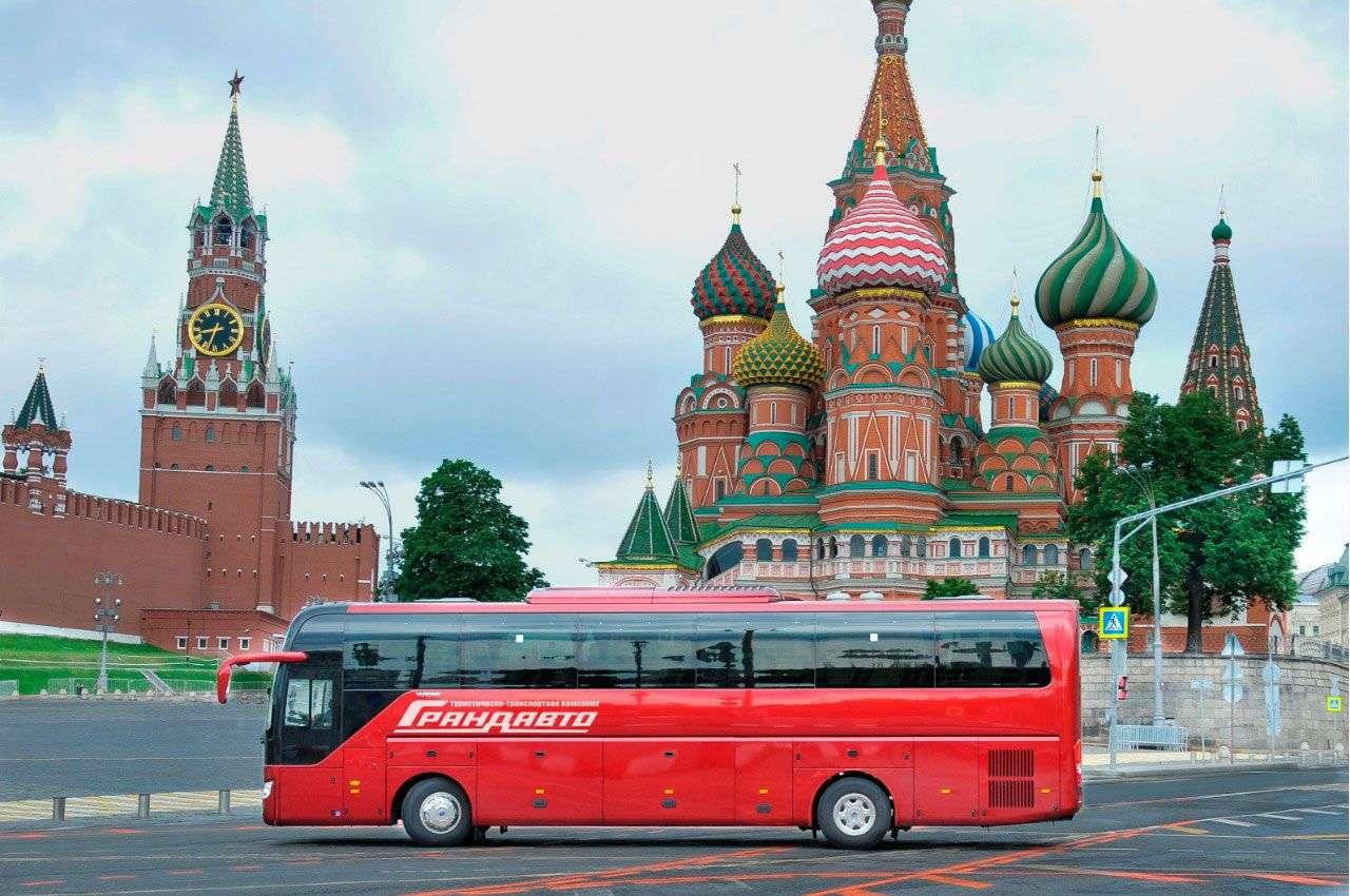 Место посадки-высадки рейсов Грандавто в Москве. Как найти?