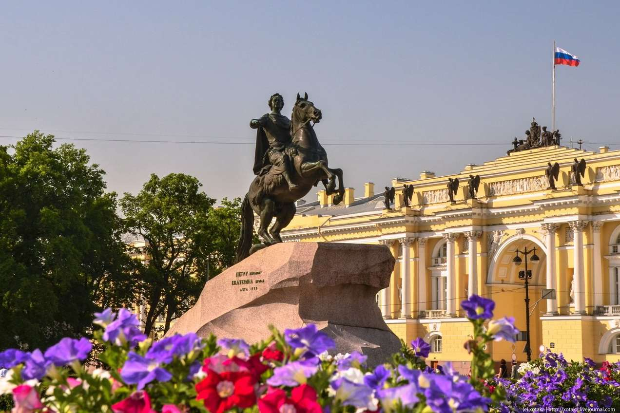 Изменение времени отправления из Санкт-Петербурга